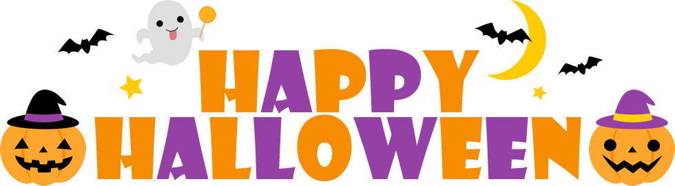 happy halloween 調布 賃貸 売買 不動産のことならハルナ ホーム